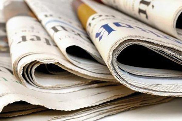australian-newspapers